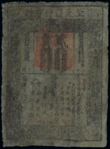 china75fm