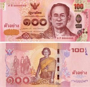 Thai2k15